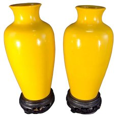 Pair Vintage 20th Century Chinese Peking Glass Yellow Mini Vases W Plinth Stands