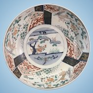 Large Vintage Japanese Asian Imari Kutani Centerpiece Porcelain Bowl Signed
