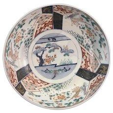 Large Vintage Japanese Asian Imari Kutani Centerpiece Porcelain Bowl Signed