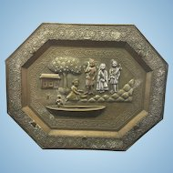 Old Anglo Indian Colonial Hindu Mixed Metals Repousse Tray Plaque