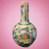 Vintage Chinese Porcelain Verde Famille Vase Lotus Blossoms Birds Spurious Qing Mark