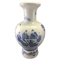 Antique Chinese Porcelain Blue & White Vase W Scholars Bats
