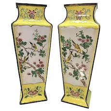 Vintage Chinese Canton Enamel Copper Tapered Vases