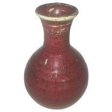 Old Chinese Langyao Oxblood Sang De Boeuf Porcelain Vase W Wafer Mark