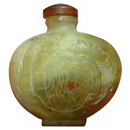 Chinese Jadeite Snuff Bottle Hand Carved with Bamboo & Rooster Motif