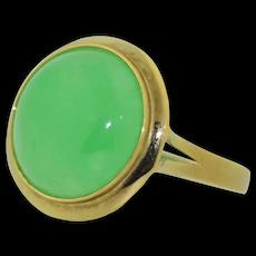 14K Apple Jadite Cabochon Ring