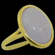 14K Lavender Jadeite Cabochon Ring