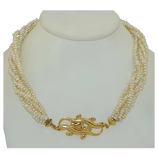 Stunning 18K & Ruby Extra Large Double Salamander & Fresh Water Pearl Necklace
