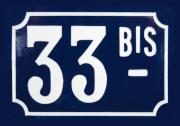 Atelier 33Bis