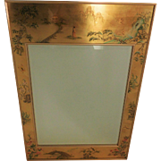 Labarge Asian Mirror  Artist Signed
