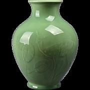 Rookwood Pottery Vase, 1943 Gloss Celadon Deer Vase #6050