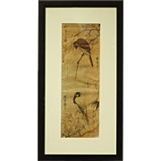Antique Japanese Block Print of Birds - Red Tag Sale Item