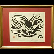 Flying Lion Woodcut Print Asian Motif