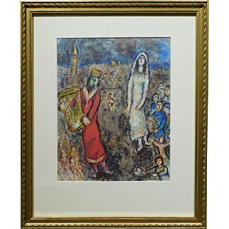 Marc Chagall: David et Bethsabee, Limited Edition Lithograph