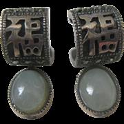 Vintage Jade & Sterling Silver Dangle Earrings, Marcasites