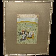 Antique Medo Persian Watercolor Warriors on Horseback with Verse