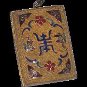 Vintage Asian Gilt & Enamel Hinged Keepsake Pendant Locket Necklace