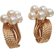 Beautiful 14k yellow gold & cultured pearl cluster clip back earrings