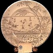 Brown Transferware Plate~Melbourne Ca. 1883