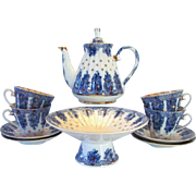 Lomonosov Baskets 11 Piece Tea Set