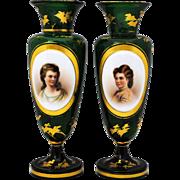 Pair of Moser Style Bohemian Victorian Art Glass Portrait Vases