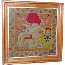 Early Victorian Pictorial Woolwork Sampler with Lion, Dated 1842