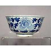 Antique 18th century Chinese Blue and White Porcelain
