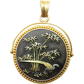 Asian Pheasant & Landscape Antique Art Nouveau Locket Pendant Watch Fob