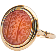 Antique Victorian Carnelian signet ring 18 k yellow gold