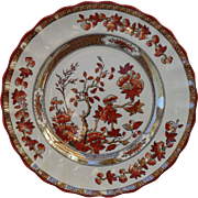 Spode Porcelain Indian India Tree Rust Bread Plate Old Mark 6 1/2""