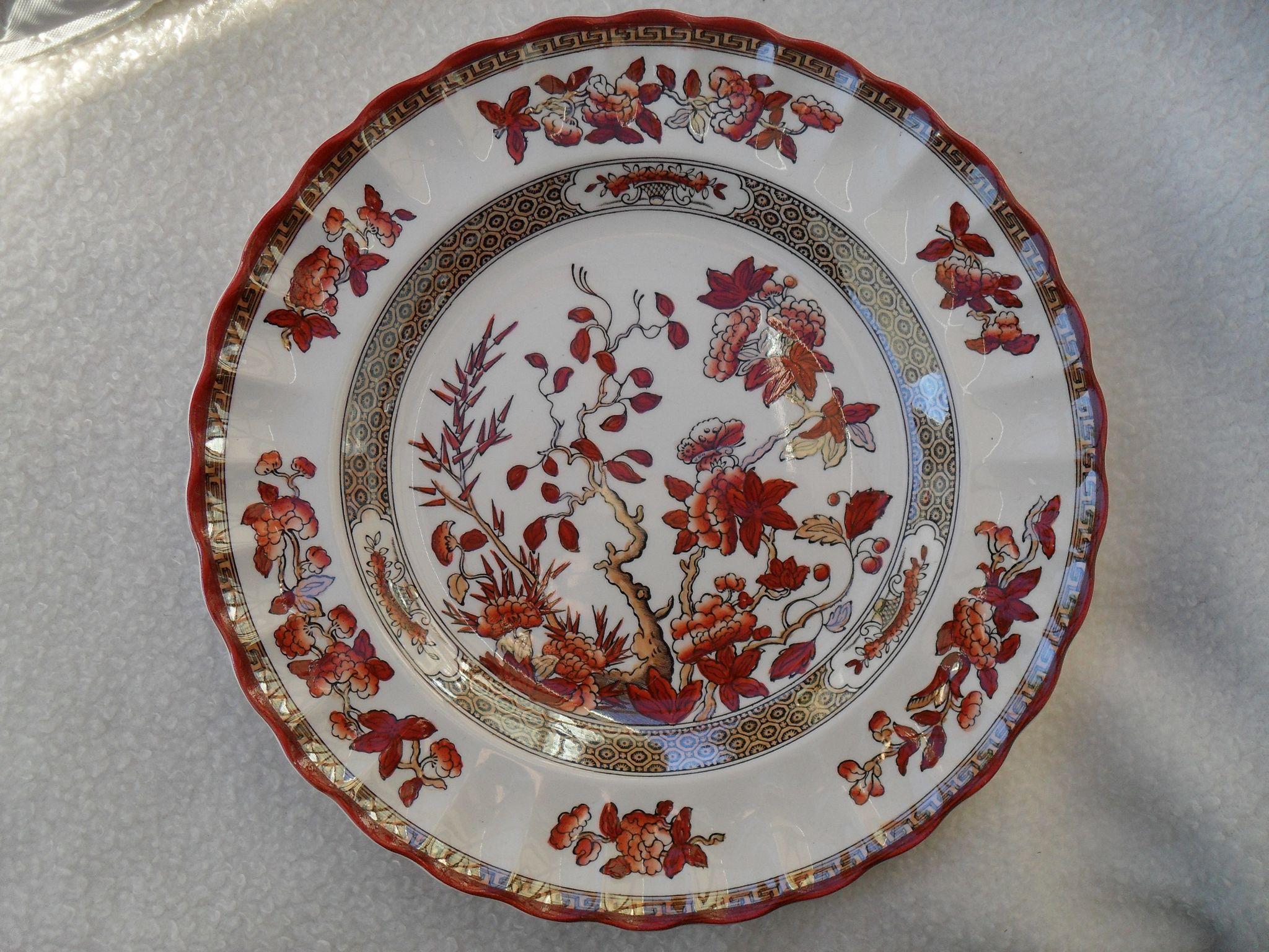 Spode Porcelain Indian India Tree Rust Salad/Dessert Plate