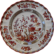 Spode Porcelain Indian India Tree Rust Salad/Dessert Plate Old Mark 7 3/4""
