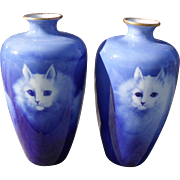Rare Pair Royal Winton Grimwades Persian Cats Mantle Vases B. Austin