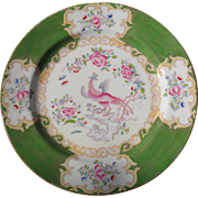 "Mintons Green Cockatrice Salad Plate 7 3/4"" Globe Backstamp 4863"