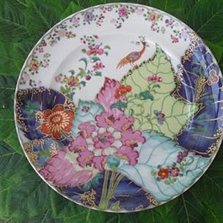 Mottahedeh Tobacco Leaf Pattern Salad Plate (s)