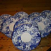 Eight Vintage Royal Crown Derby Blue Mikado Dinner Plates
