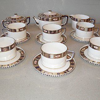Antique Chinese Imari Gold Pattern 17 Piece Teaset