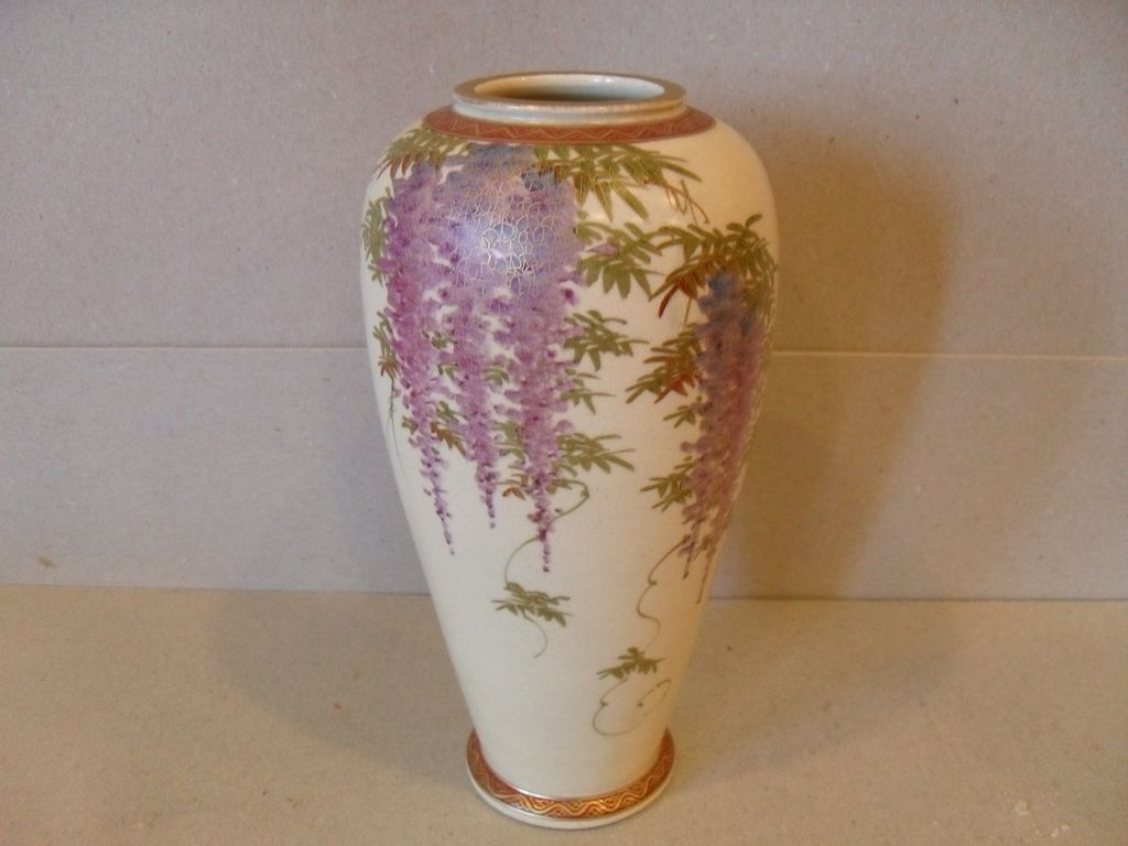 Vintage japanese satsuma koshida wisteria vase misssmithvt vintage japanese satsuma koshida wisteria vase misssmithvt ruby lane reviewsmspy