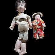 Oriental Dolls For Repair