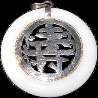 White Jade Chinese Pendant