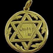 Vintage Egyptian  Judaica 18 karat Gold, Star of David with Shedai inscription