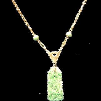 Vintage Carved Natural Jadeite Jade Floral Motif 14k Gold Necklace.