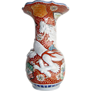Japanese Imari Arita Dragon Vase 19th C.