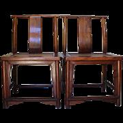 Chinese Pair of Huanghuali Lamphanger Side Chairs, Dengguayi