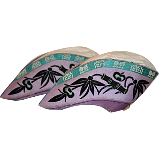 Chinese Embroidered Lavender Silk Lotus Slippers