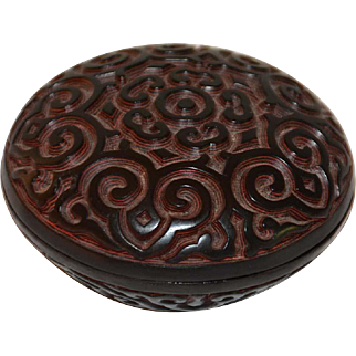 Early Republic Chinese Black and Red Lacquer Tixi
