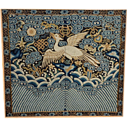 19th Century Chinese Pair of Paradise Flycatcher Silk Rank Badges