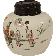 Antique Chinese Porcelain Famille Rose Covered Jar