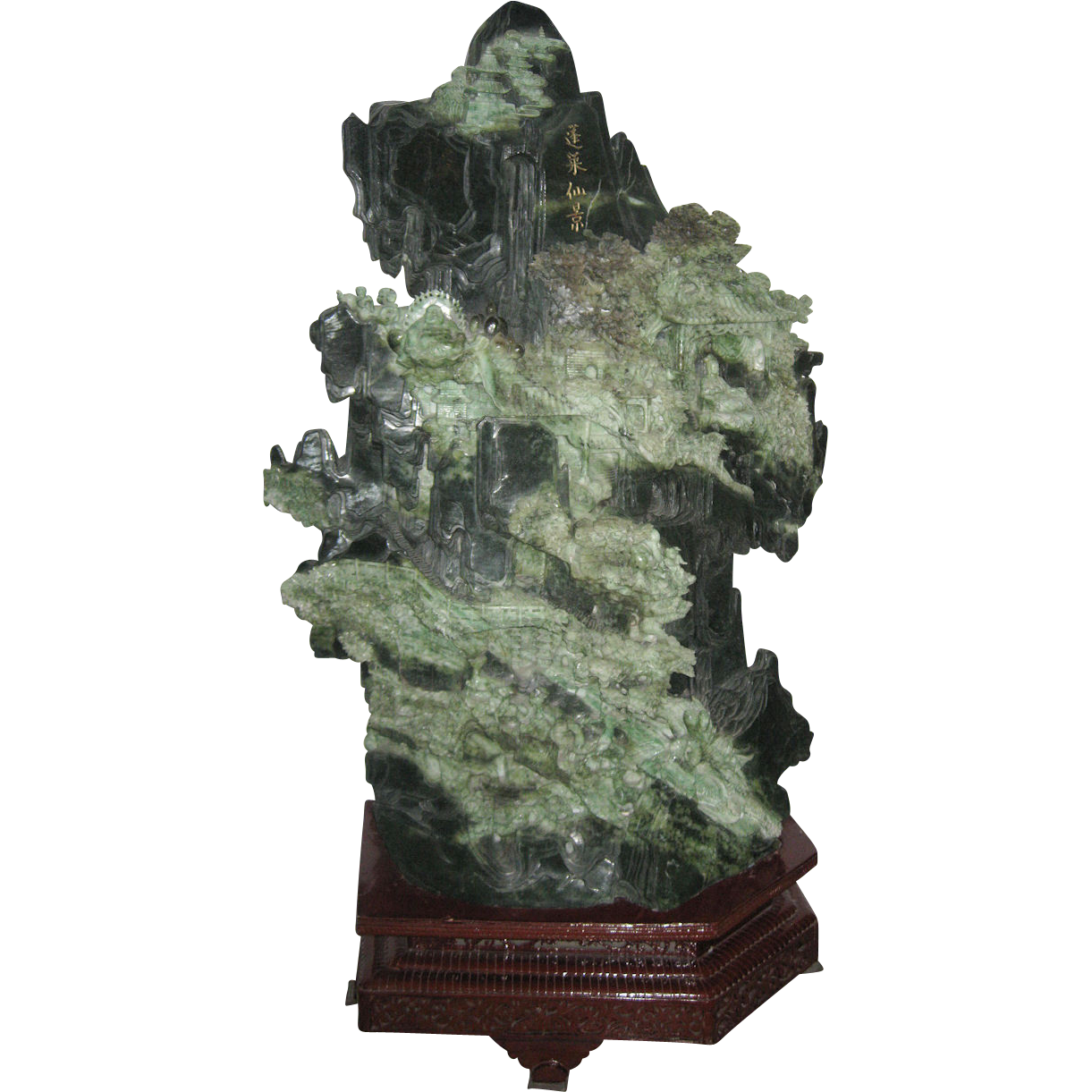 Massive chinese carved jade mountain from eurasiafineart