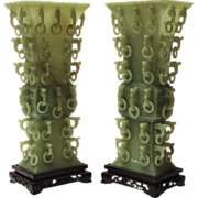 Pair Exquisite Chinese Carved Pale Green Jade One Hundred Ring  Vases